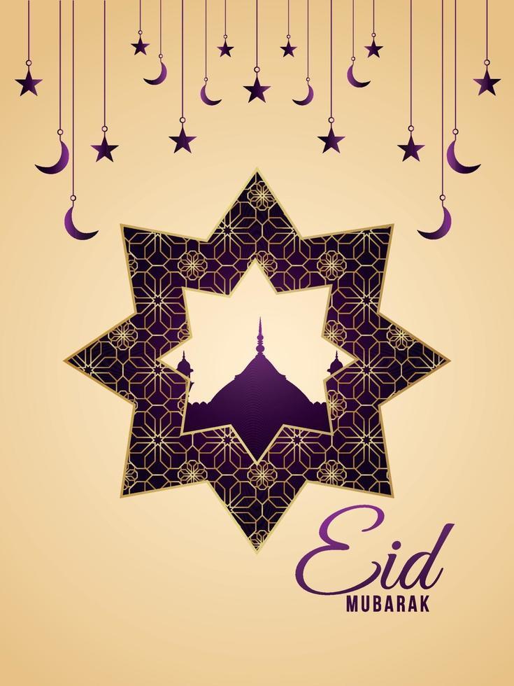 patrón de fondo para el aviador de la fiesta de celebración de eid mubarak vector