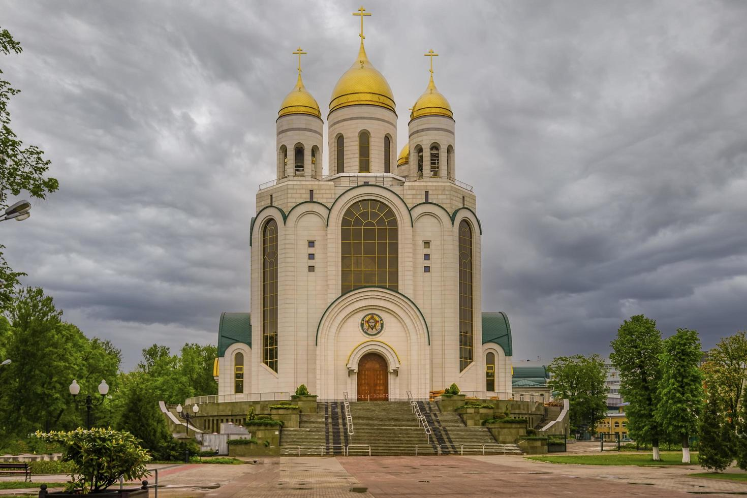 la catedral de cristo salvador en el centro de la ciudad. foto