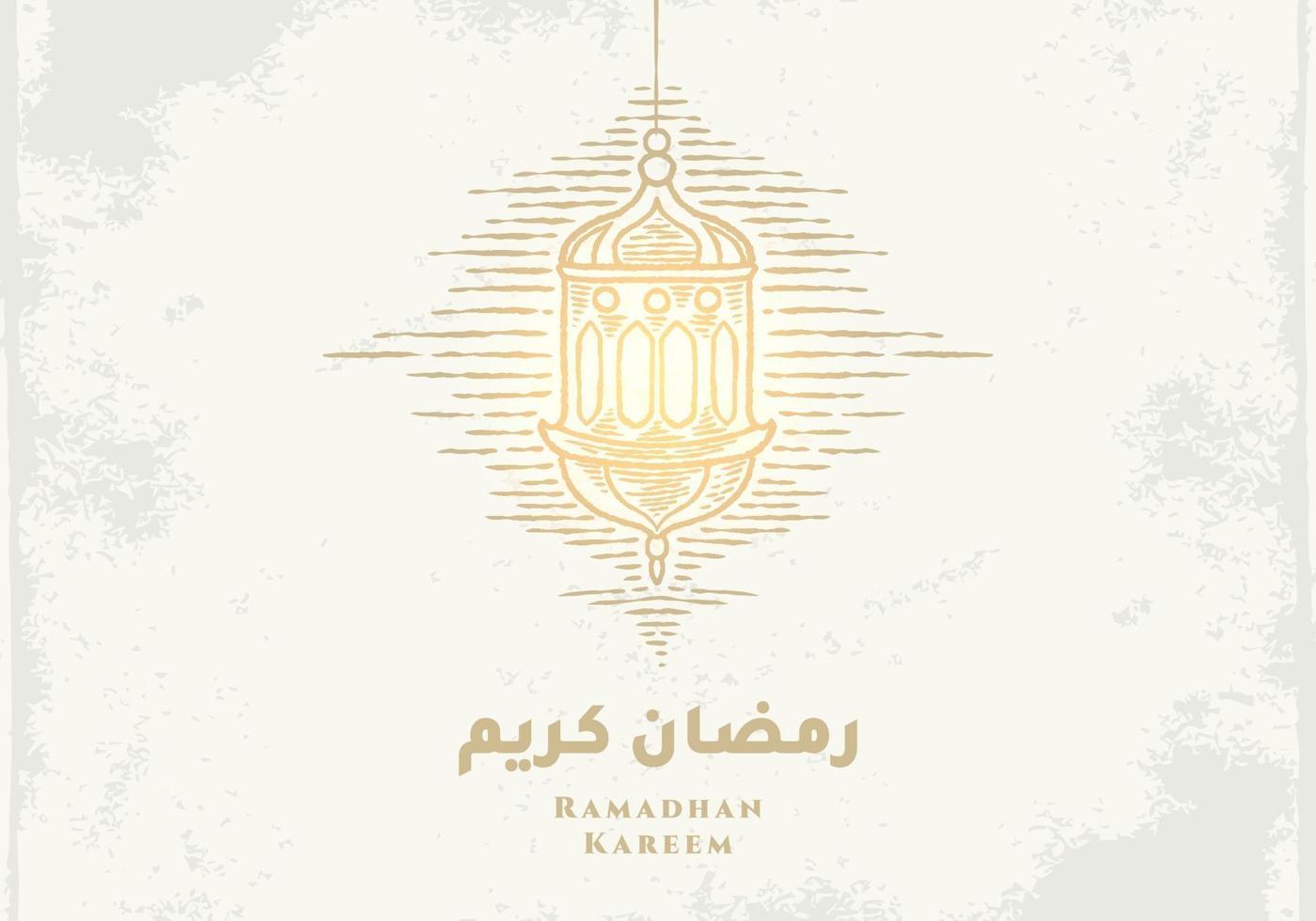 Tarjeta de felicitación de Ramadán Kareem con dibujo de linterna dorada vector