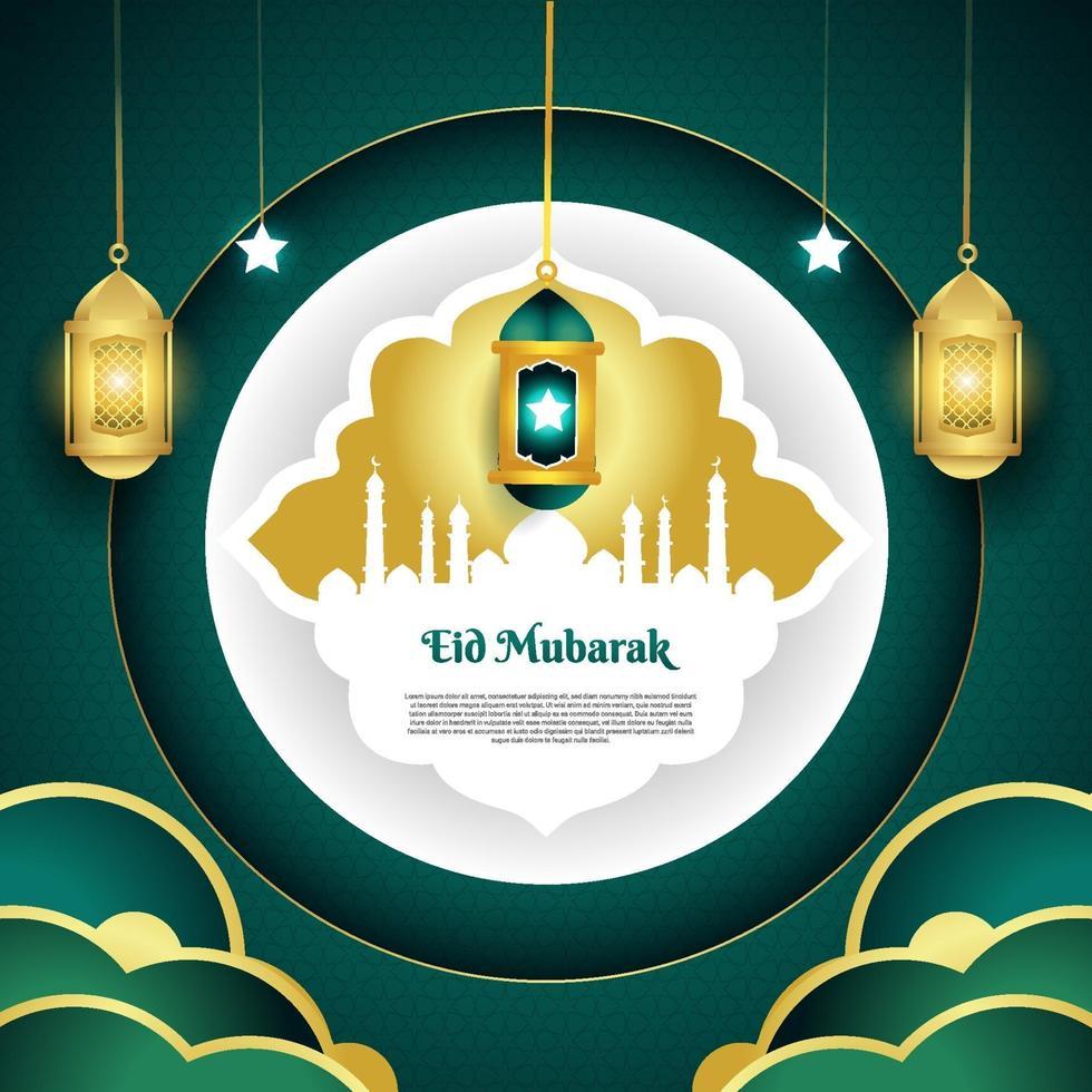 Eid Mubarak Lantern Greeting Banner vector