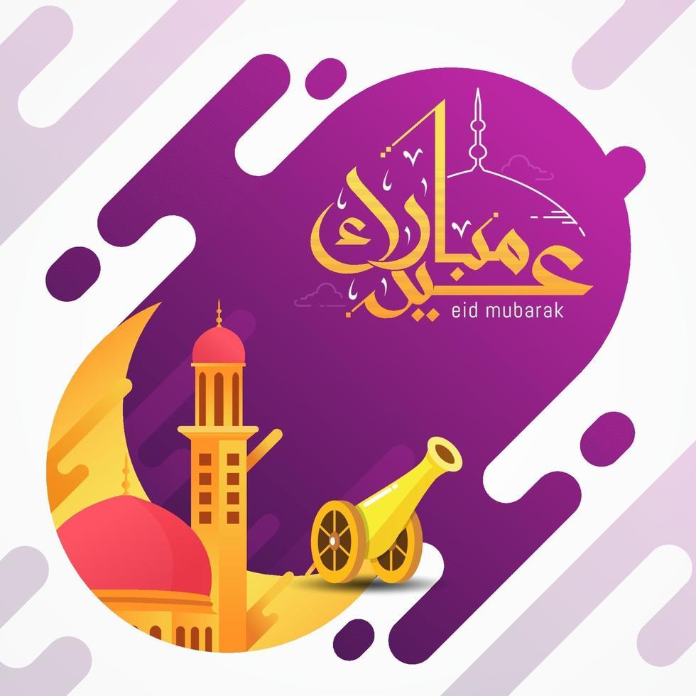 Eid mubarak with Islamic calligraphy vector illustration