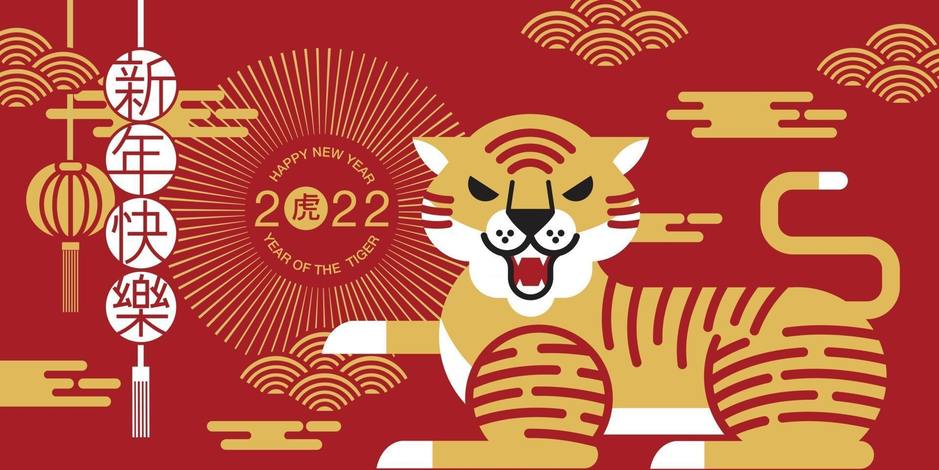 Happy new year Chinese New Year 2022  Year of the Tiger cartoon character royal tiger vector