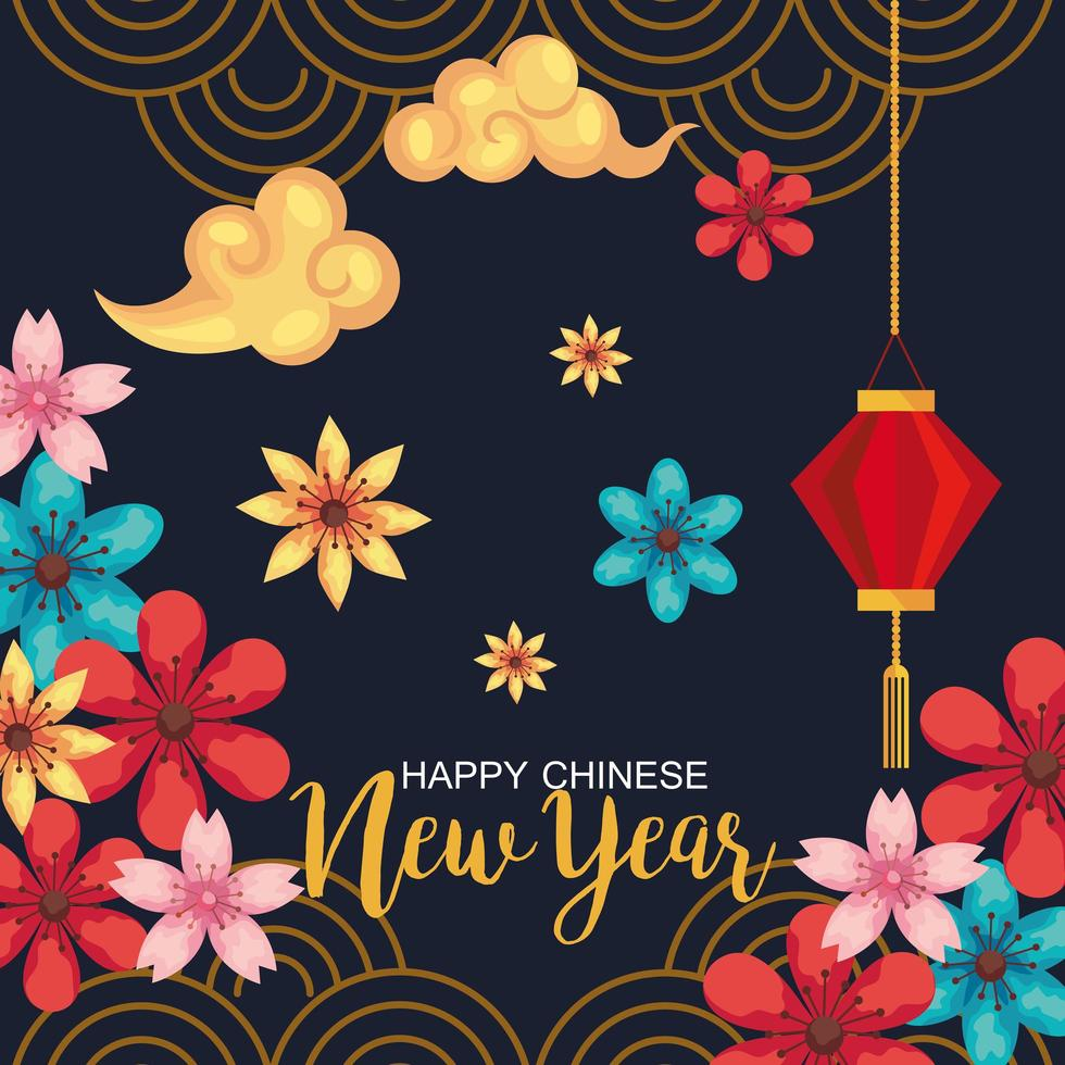 happy new year lettering card with clouds and lamp hanging in the garden vector