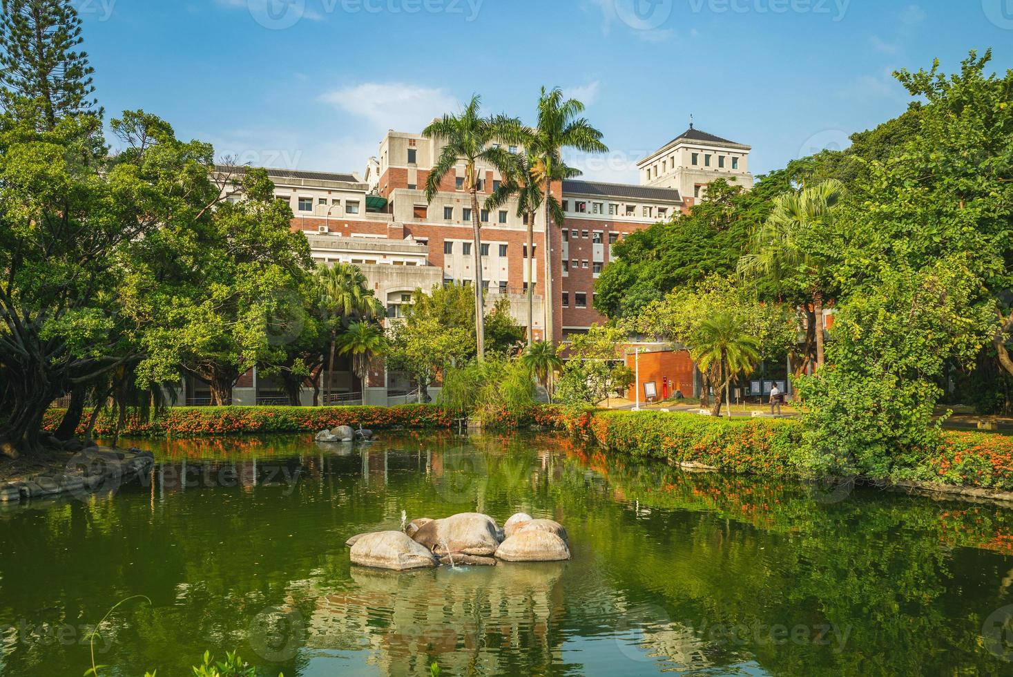 Campus of National Cheng Kung University in Tainan, taiwan photo