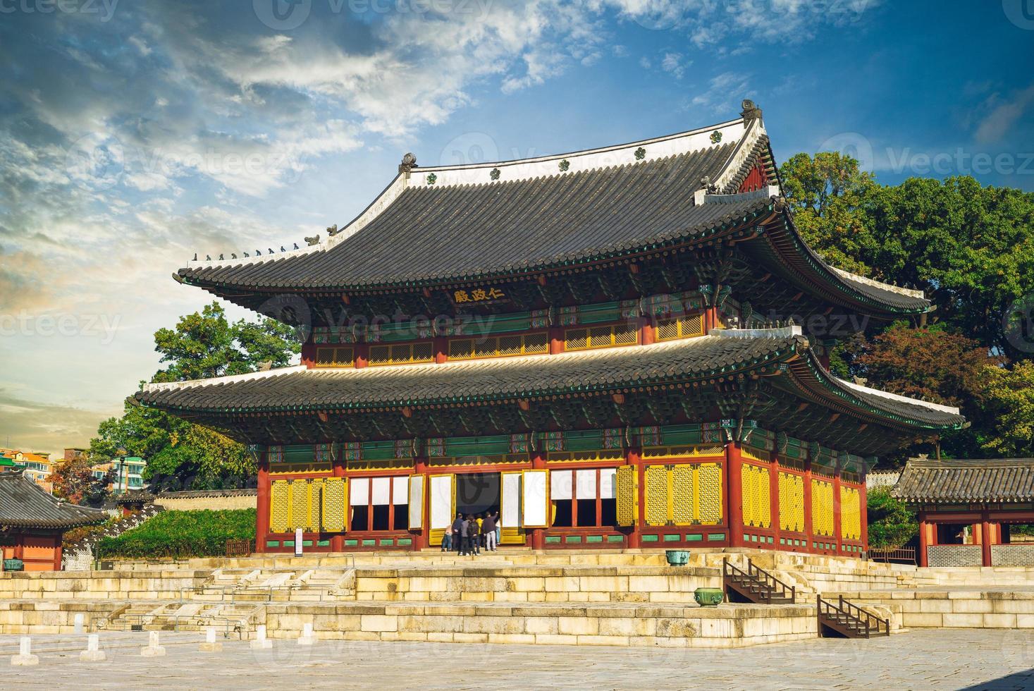 Inyeongjeon, salón principal de Changdeokgung, Seúl, Corea del Sur foto