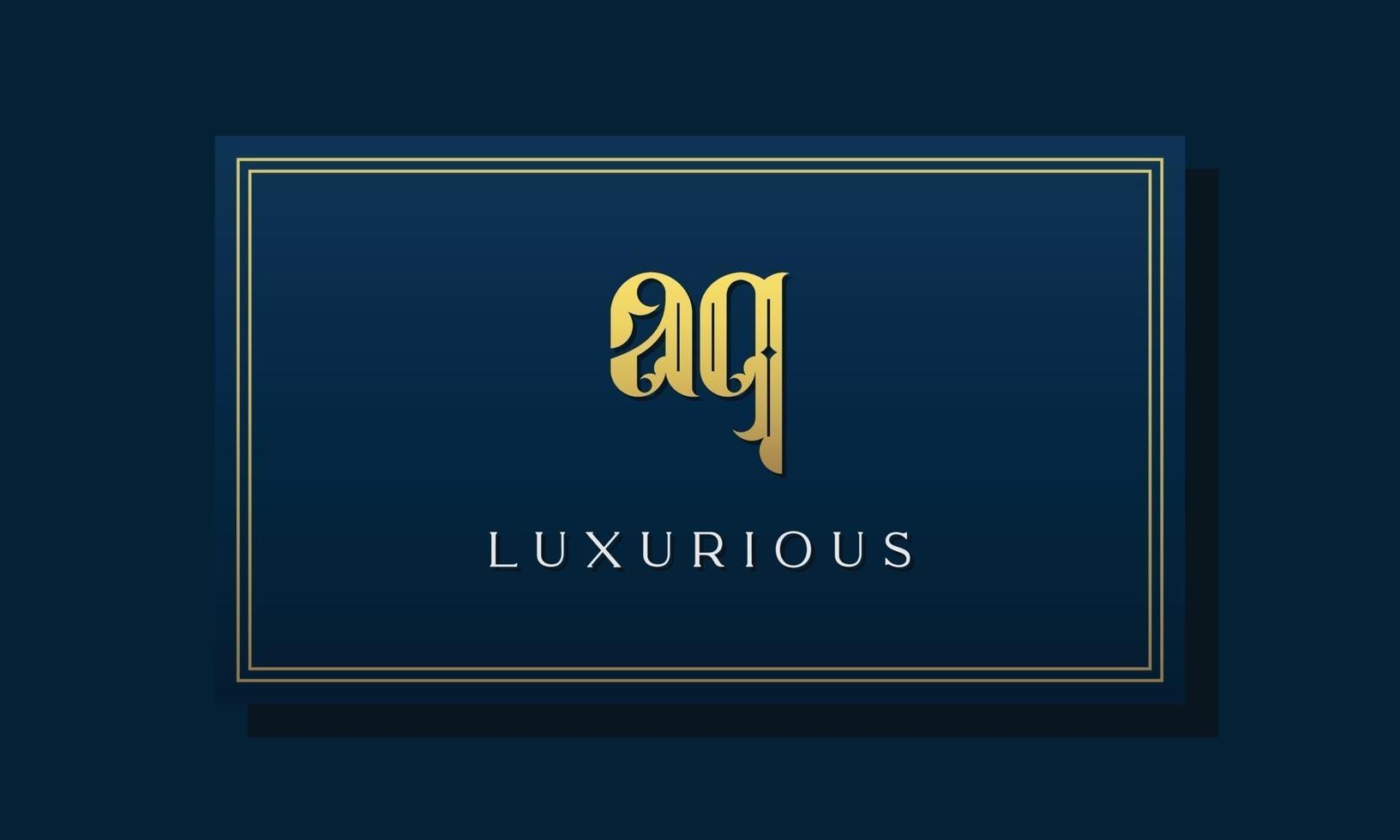 Vintage royal initial letter AQ logo. vector