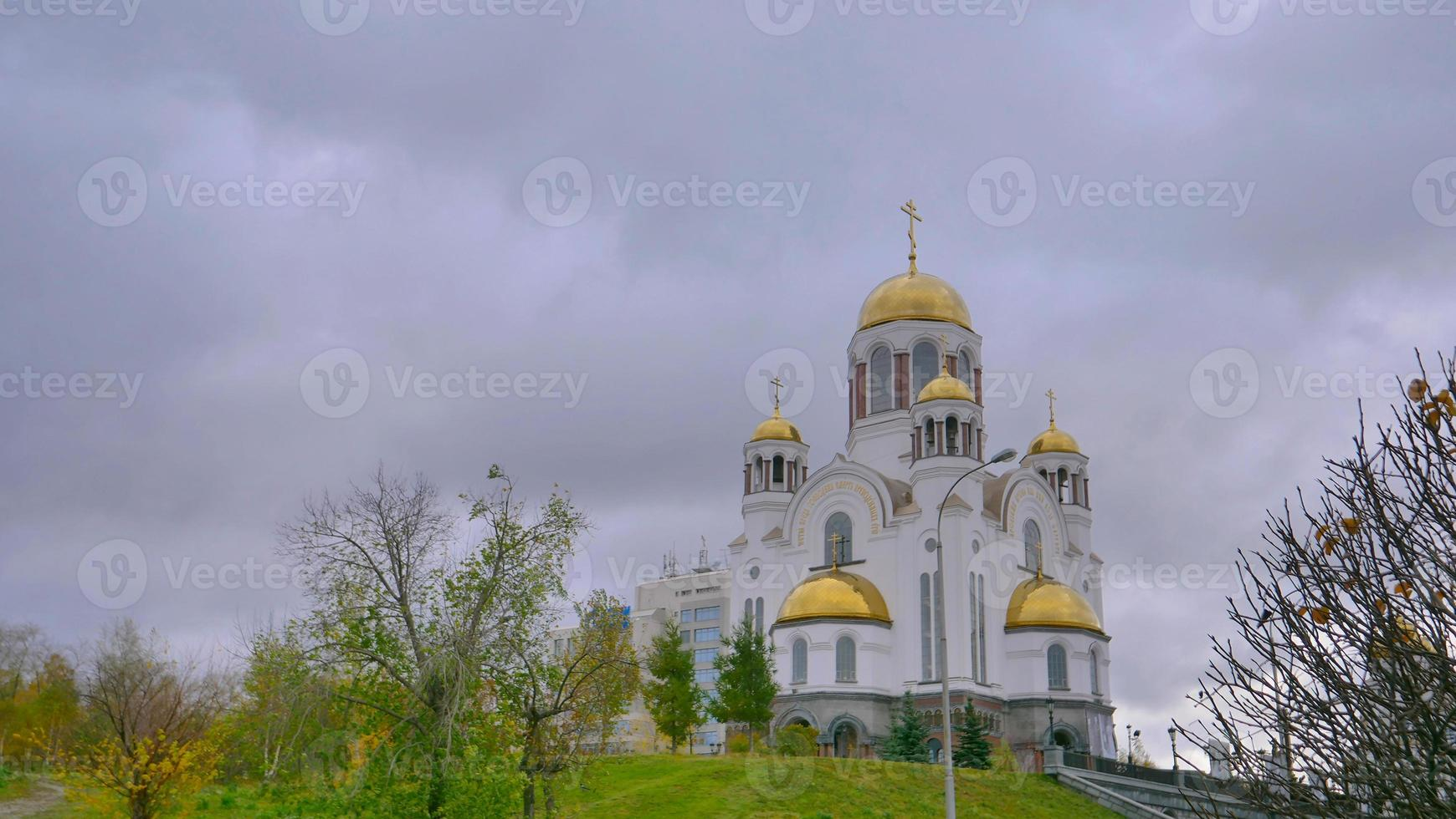 The Church on the Blood in Yekaterinburg Russia photo