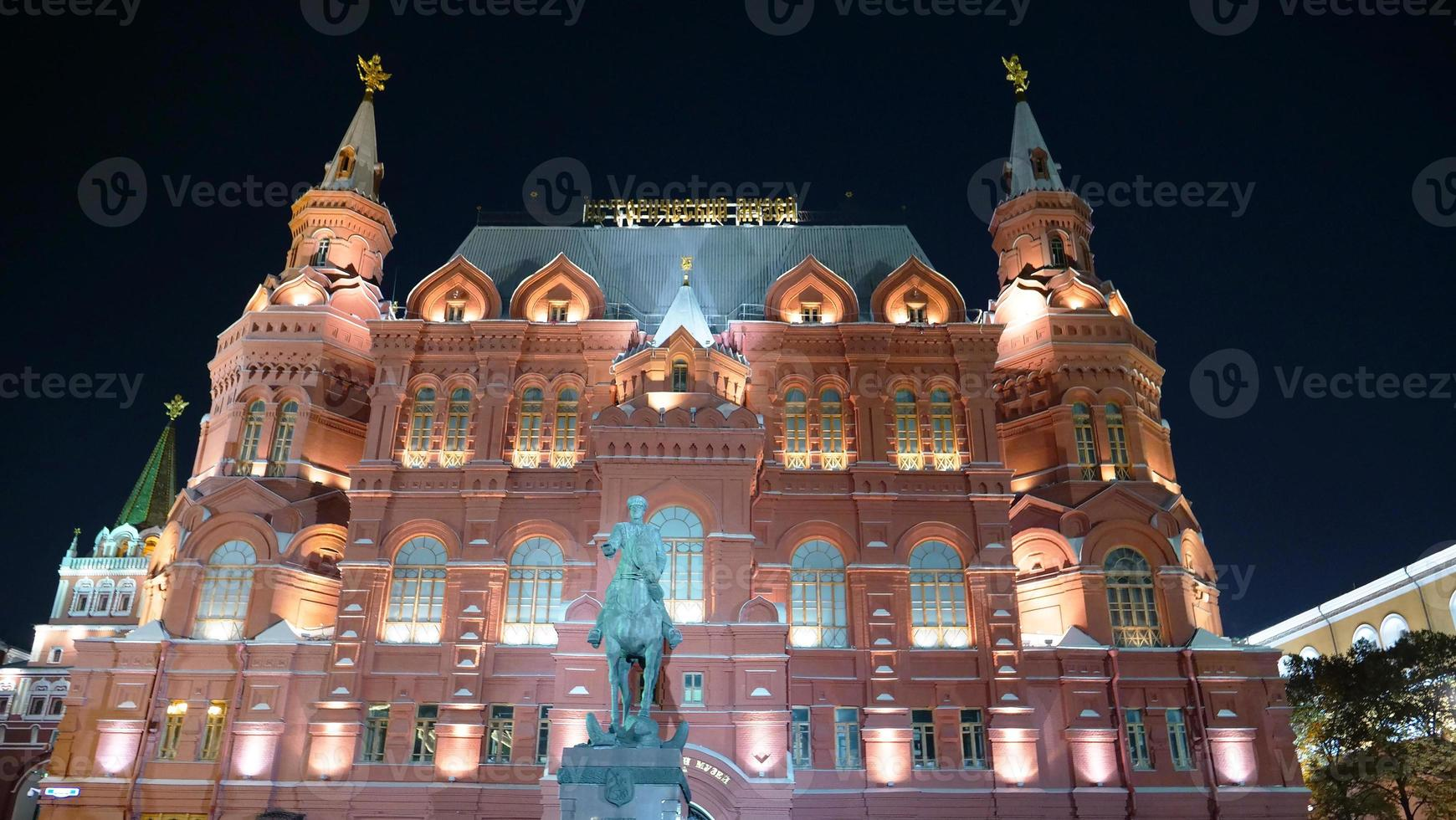 architecture in Red Square Moscow Kremlin at night, Russia photo