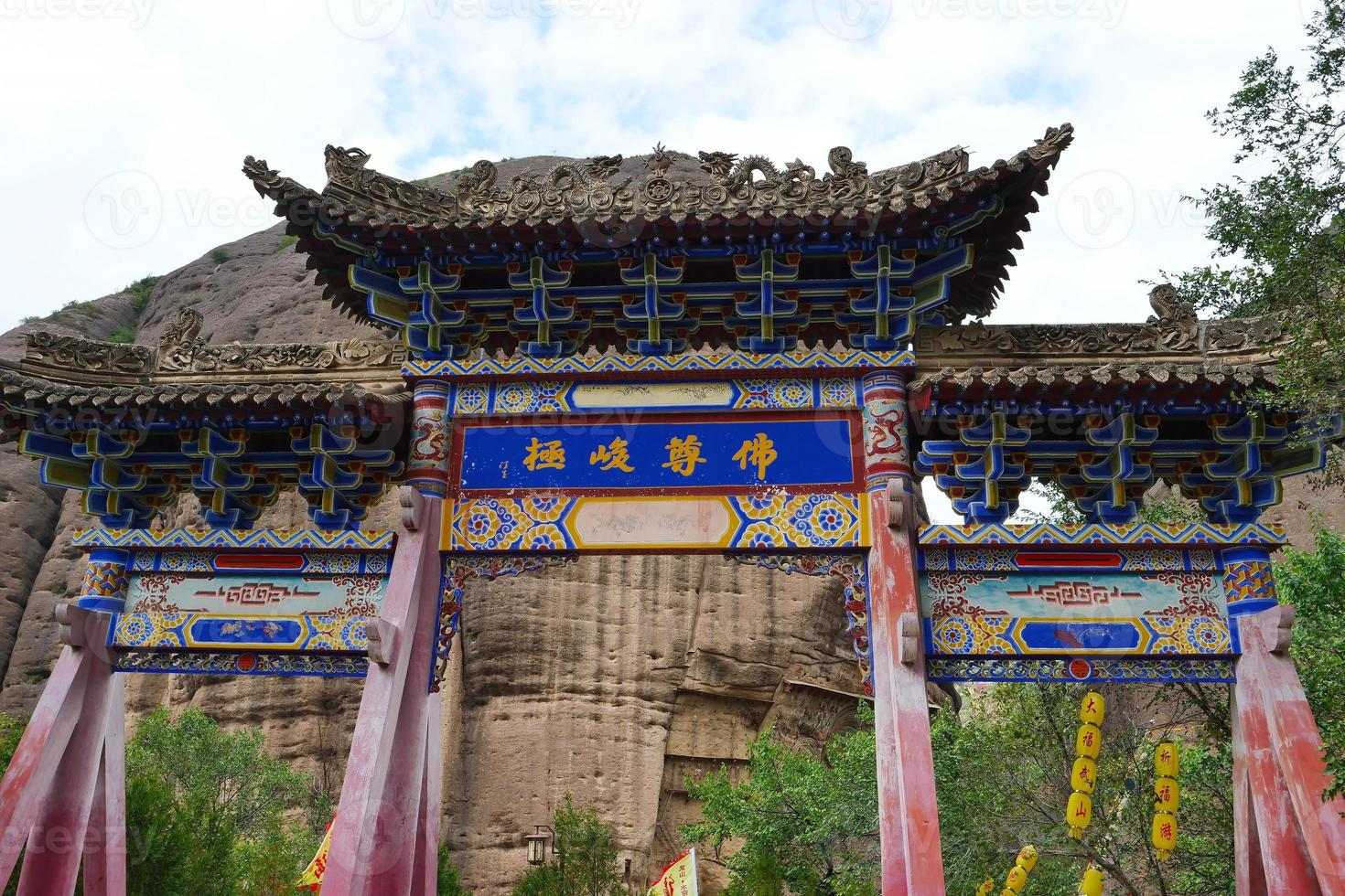 Chinese ancient traditional archway in Tianshui Wushan China photo
