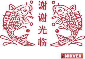 NixVex Grungy Chinese Fish Free Vectors
