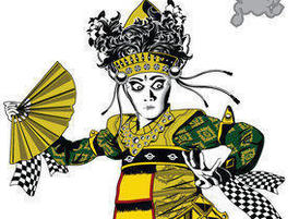 Balinesedancer