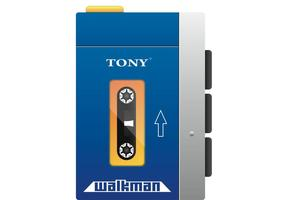 Vector del walkman