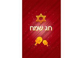 Vecteur Rosh Hashanah