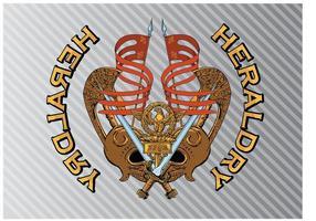 Roman heraldry