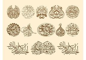 Islamic Calligraphy Footage