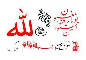 Islamic Calligraphy Graphics