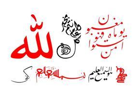 Islamische Kalligraphie Grafiken