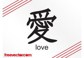 Love Kanji Character