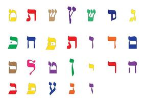 Alphabet en hébreu de vecteur lumineux