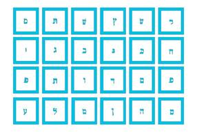 Free Blue Hebrew Alphabet Vectors