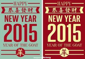 Cartões retro do ano novo chinês