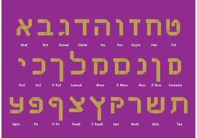 Paper Hebrew Alphabet Vectors