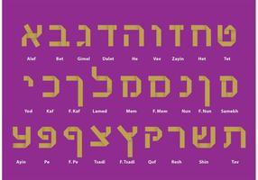 Vectores de papel em hebraico alfabeto