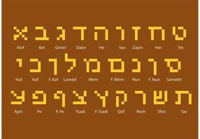 Block Hebrew Alphabet Vectors
