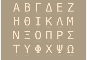 Condensed Sans Serif Greek Alphabet Set vector