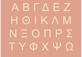 Sans Serif Greek Alphabet Set vector