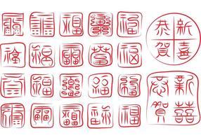 Sellos vectoriales chinos