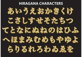 Vecteurs de caractères de calligraphie hiragana d'or