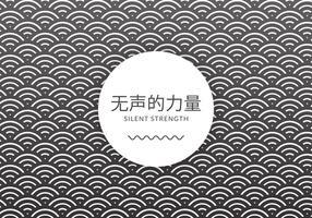 Gratis tyst styrka i kinesisk typografivektor