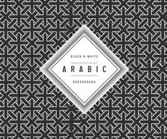Free Geometric Arabic Vector Background