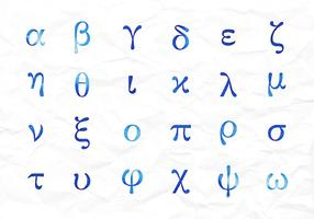 Vecteur en minuscule en alphabet d'aquarelle en grec gratuit