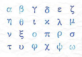 Free Greek Aquarell Alphabet Kleinbuchstaben Vektor