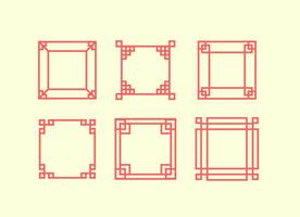 Japanese Square Frame vector