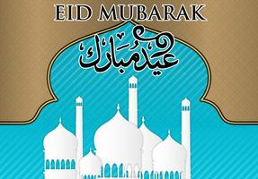Eid al fitr vecteur