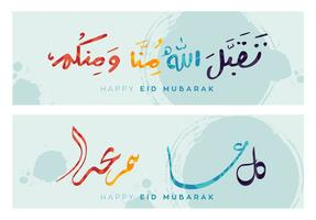 Eid Al Fitr Template Set vector