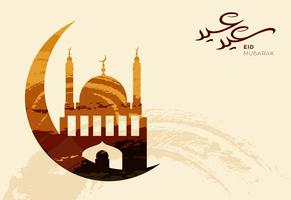 Eid Al Fitr Beige Background