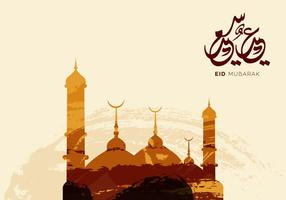 Eid Al Fitr Background vector