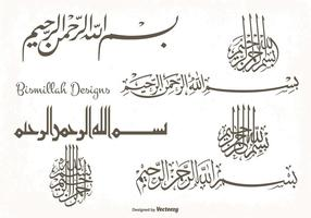 Bismillah Designs Form Set