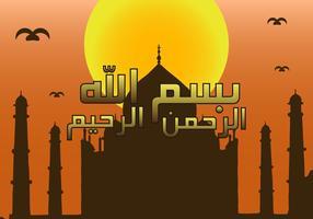 Vettore gratuito Bismillah
