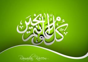 Caligrafia islâmica árabe no cartão Ramadan Kareem
