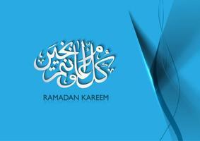 Caligrafia islâmica árabe com fundo azul