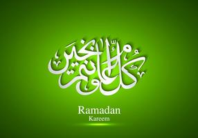 Arabisk islamisk kalligrafi på grön bakgrund
