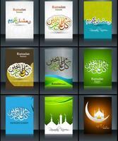 Caligrafia islâmica árabe do Ramadan Kareem