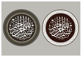 Bismillah Arabic Badge Vectors