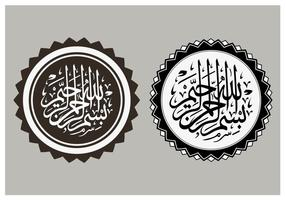 Bismillah Badge Vectors
