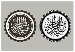 Bismillah Badge Vectors